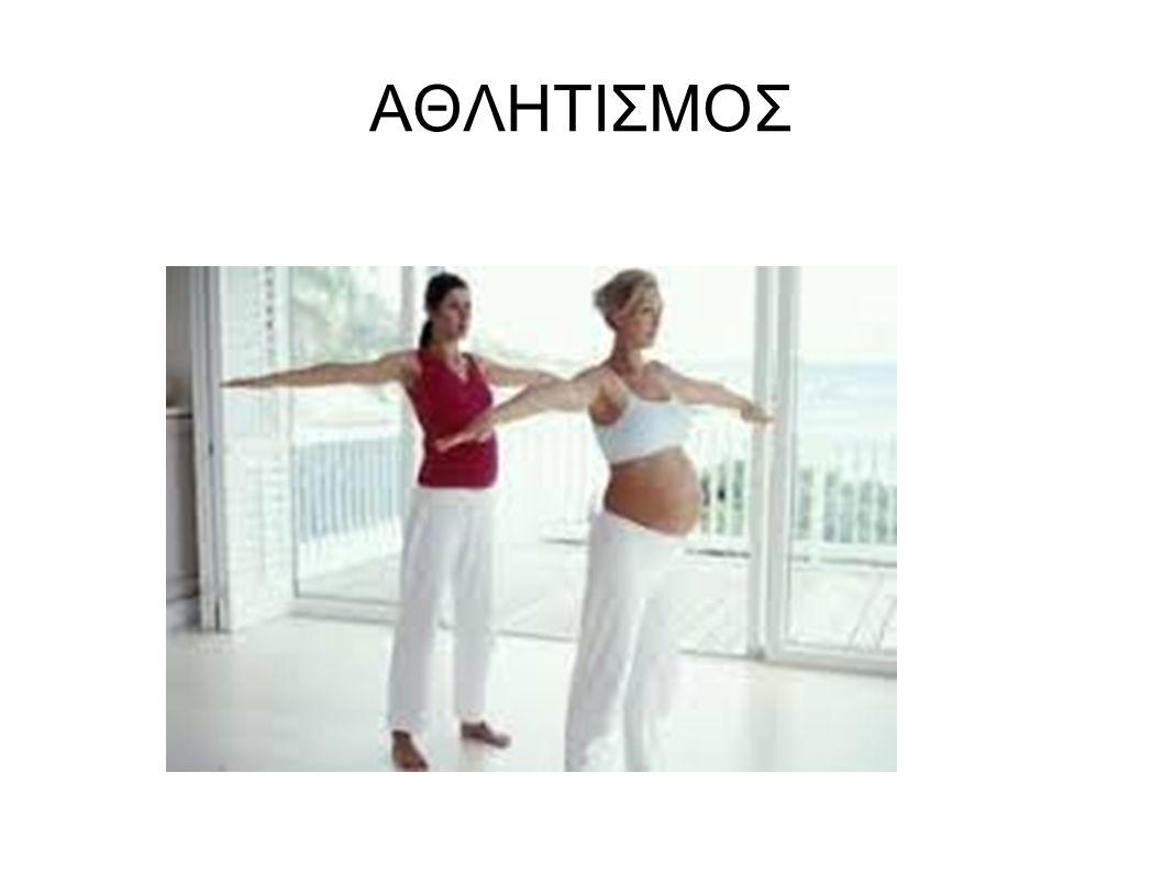5.Αθλητισμός και Υγεία Η ενασχόληση με τον αθλητισμό συνεπάγεται μεταβολές στην λειτουργία του καρδιοαγγειακού, του αναπνευστικού και του μυϊκού συστήματος, καθώς επίσης και βιολογικές μεταβολές.