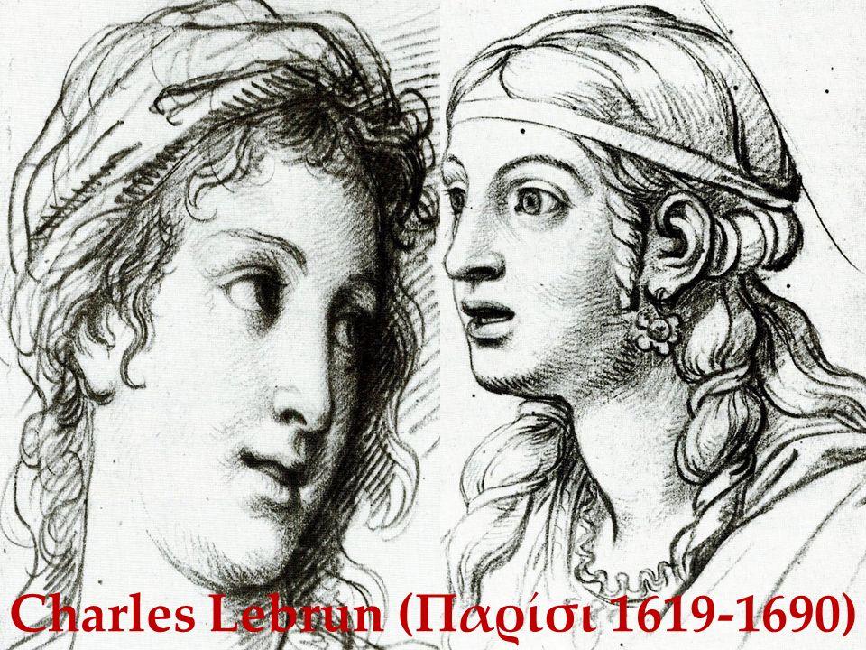 Charles Lebrun (Παρίσι 1619-1690)