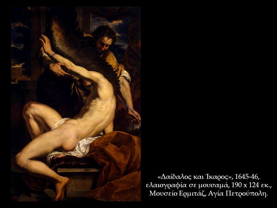 «Δαίδαλος και Ίκαρος», 1645-46, ελαιογραφία σε μουσαμά, 190 x 124 εκ., Μουσείο Ερμιτάζ, Αγία Πετρούπολη.