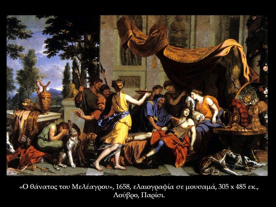 «Ο θάνατος του Μελέαγρου», 1658, ελαιογραφία σε μουσαμά, 305 x 485 εκ., Λούβρο, Παρίσι.