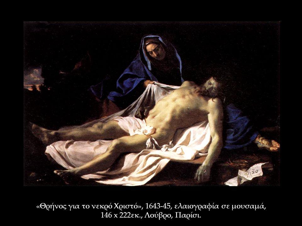 «Θρήνος για το νεκρό Χριστό», 1643-45, ελαιογραφία σε μουσαμά, 146 x 222εκ., Λούβρο, Παρίσι.