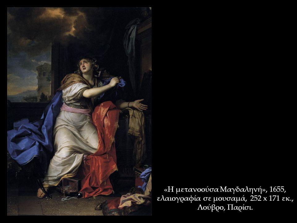 «Η μετανοούσα Μαγδαληνή», 1655, ελαιογραφία σε μουσαμά, 252 x 171 εκ., Λούβρο, Παρίσι.