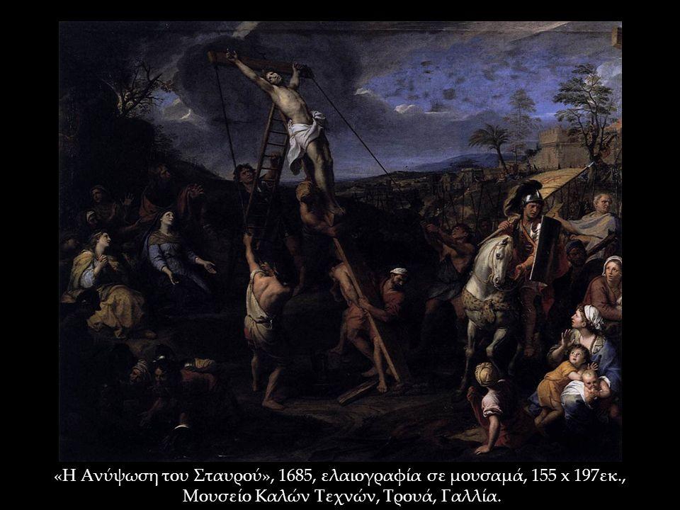 «Η Ανύψωση του Σταυρού», 1685, ελαιογραφία σε μουσαμά, 155 x 197εκ., Μουσείο Καλών Τεχνών, Τρουά, Γαλλία.