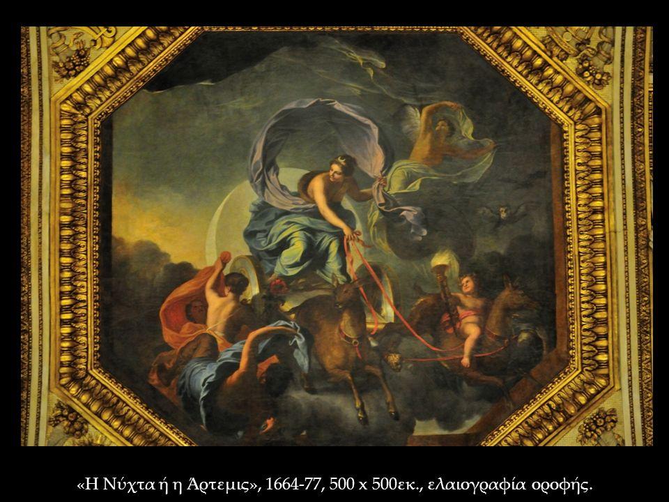 «Η Νύχτα ή η Άρτεμις», 1664-77, 500 x 500εκ., ελαιογραφία οροφής.