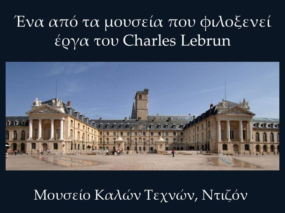 Μουσείο Καλών Τεχνών, Ντιζόν Ένα από τα μουσεία που φιλοξενεί έργα του Charles Lebrun