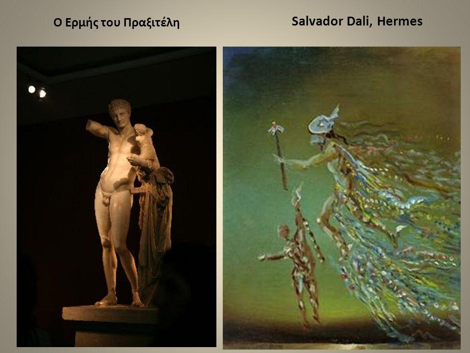 Ο Ερμής του Πραξιτέλη Salvador Dali, Hermes