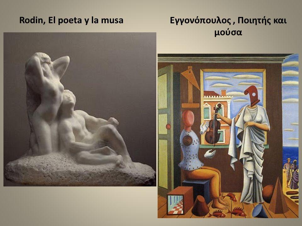 Εγγονόπουλος, Ποιητής και μούσα Rodin, El poeta y la musa