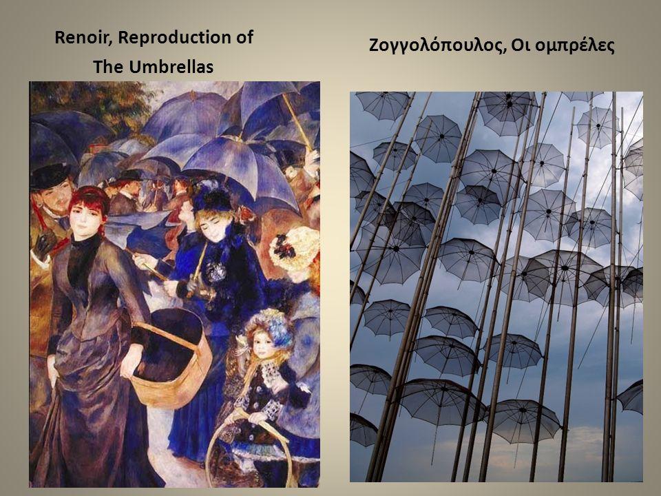 Renoir, Reproduction of The Umbrellas Ζογγολόπουλος, Οι ομπρέλες