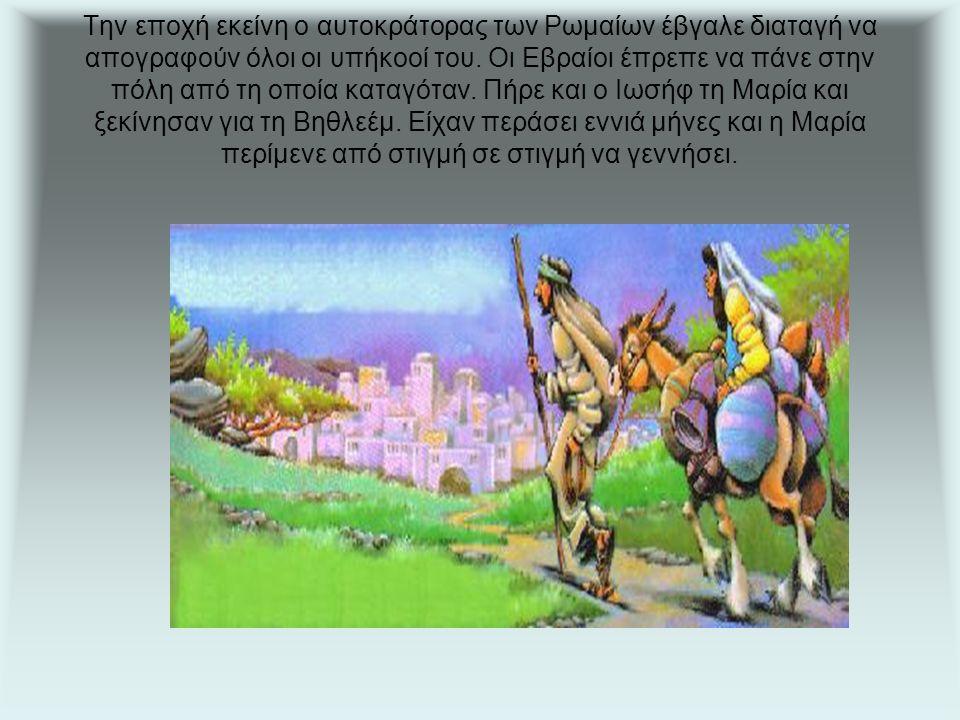 Τότε ελευθέρωσε τον Βαραβά, ενώ τον Ιησού τον μαστίγωσε και τον παρέδωσε να σταυρωθεί.