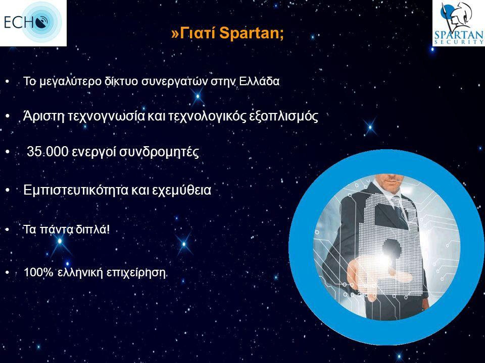 Το μεγαλύτερο δίκτυο συνεργατών στην Ελλάδα Άριστη τεχνογνωσία και τεχνολογικός εξοπλισμός 35.000 ενεργοί συνδρομητές Εμπιστευτικότητα και εχεμύθεια Τα πάντα διπλά.