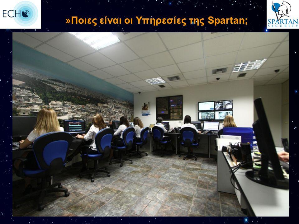 »Ποιες είναι οι Υπηρεσίες της Spartan;