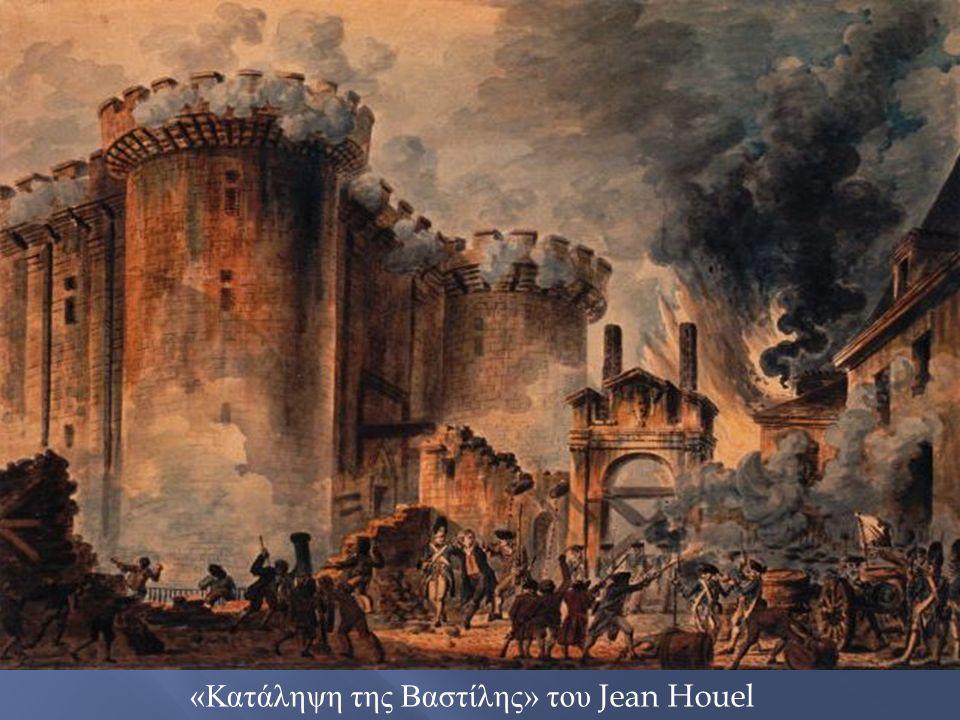 « Κατάληψη της Βαστίλης » του Jean Houel