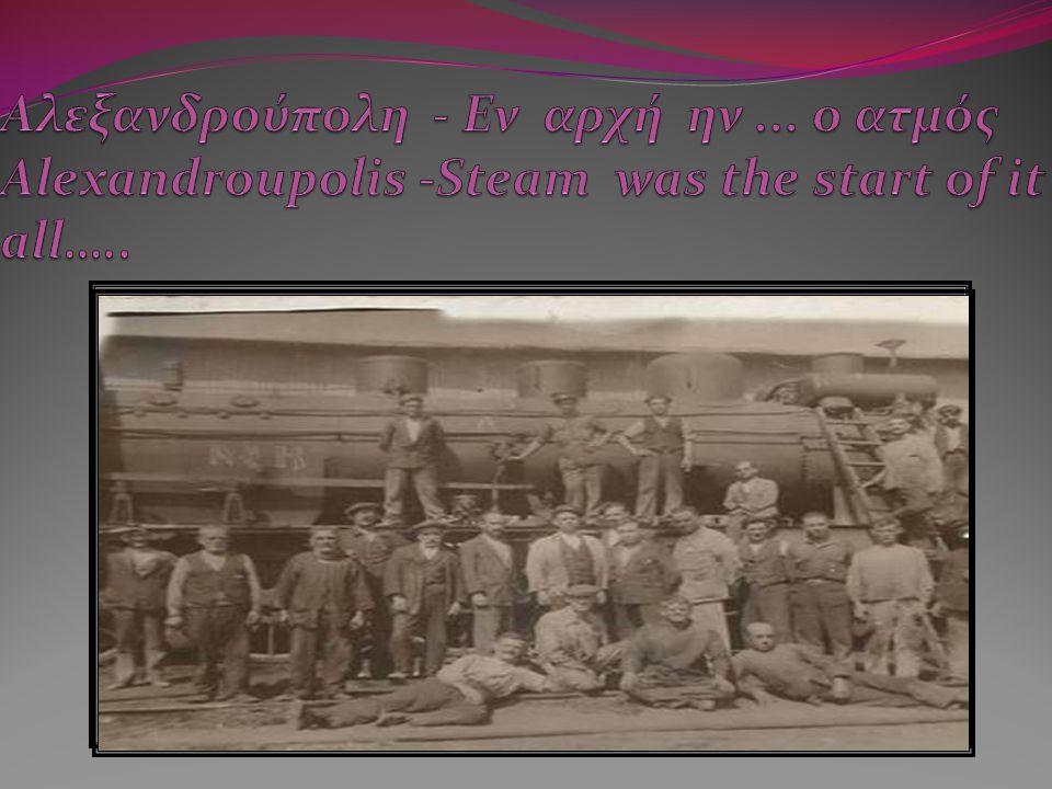 To 1905 ο Ίων Δραγούμης διορίζεται πρέσβης στο Δεδέ Αγάτς.