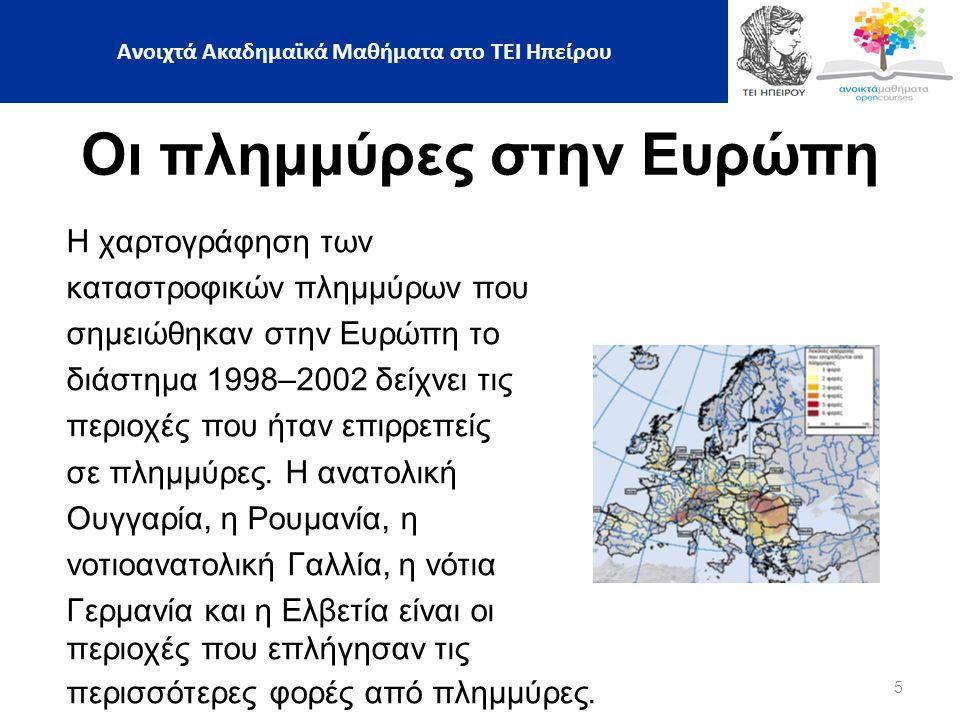 5 Οι πλημμύρες στην Ευρώπη Η χαρτογράφηση των καταστροφικών πλημμύρων που σημειώθηκαν στην Ευρώπη το διάστημα 1998–2002 δείχνει τις περιοχές που ήταν επιρρεπείς σε πλημμύρες.