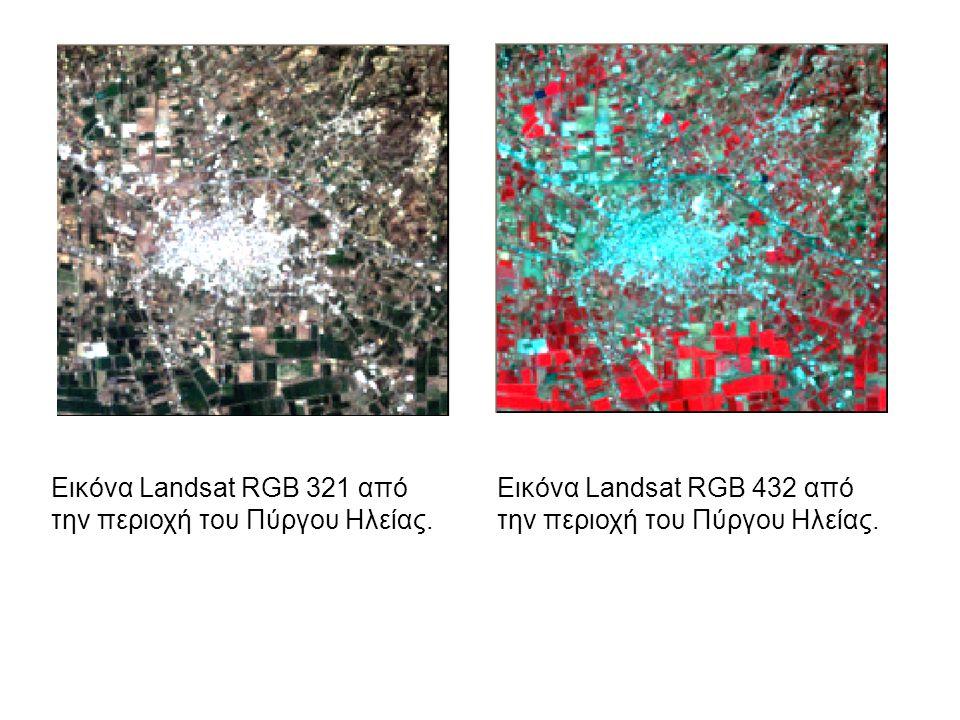 Εικόνα Landsat RGB 321 από την περιοχή του Πύργου Ηλείας.