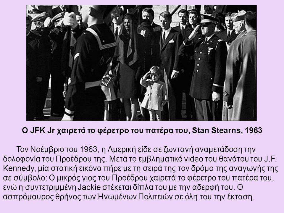 Ο JFK Jr χαιρετά το φέρετρο του πατέρα του, Stan Stearns, 1963 Τον Νοέμβριο του 1963, η Αμερική είδε σε ζωντανή αναμετάδοση την δολοφονία του Προέδρου της.