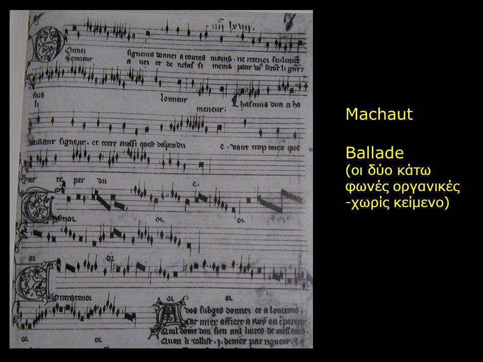 Machaut Ballade (οι δύο κάτω φωνές οργανικές -χωρίς κείμενο)