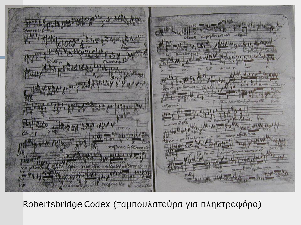 Robertsbridge Codex (ταμπουλατούρα για πληκτροφόρο)