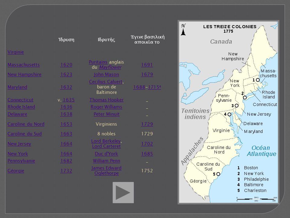 Πυκνότητα πληθυσμού στις Αμερικανικές αποικίες, 1775 -Πού βρίσκονταν οι πιο πυκνοκατοικημένες περιοχές των αποικιών; -Πώς εξηγείται;
