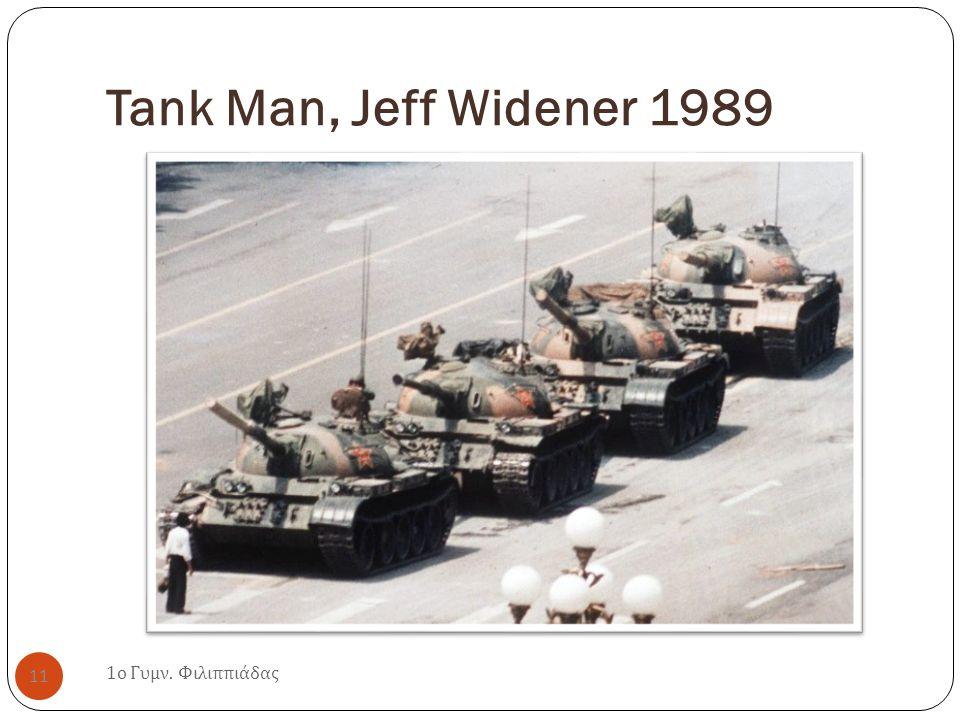 Tank Man, Jeff Widener 1989 1 ο Γυμν. Φιλιππιάδας 11