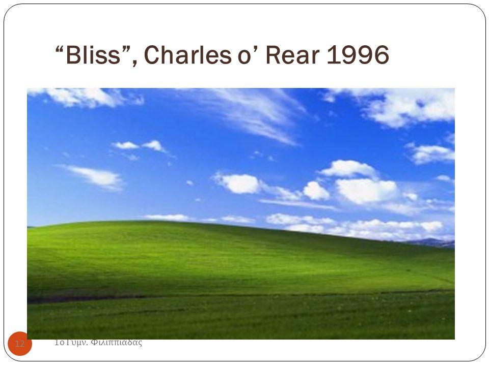 Bliss , Charles o' Rear 1996 1 ο Γυμν. Φιλιππιάδας 12