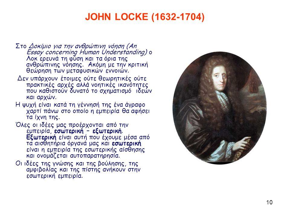 10 JOHN LOCKE (1632-1704) Στο Δοκίμιο για την ανθρώπινη νόηση (An Essay concerning Human Understanding) ο Λoκ ερευνά τη φύση και τα όρια της ανθρώπινης νόησης.