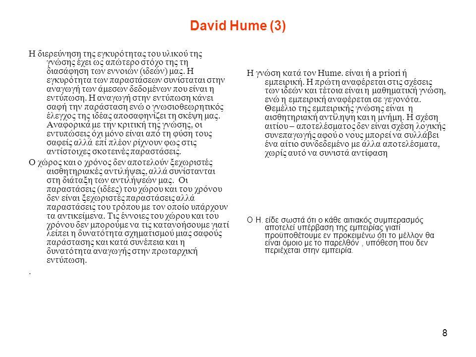 8 David Hume (3) Η διερεύνηση της εγκυρότητας του υλικού της γνώσης έχει ως απώτερο στόχο της τη διασάφηση των εννοιών (ιδεών) μας.