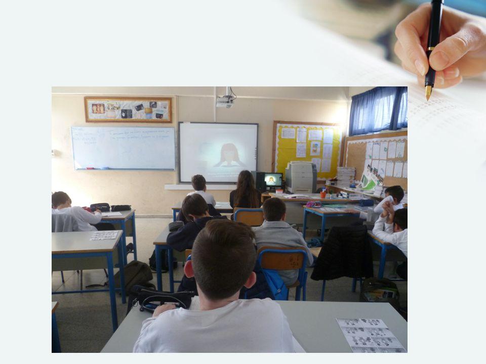 Συμπεράσματα: Η παραδοσιακή διδασκαλία στην τάξη μπορεί να αλλάξει τις γνώσεις και τις στάσεις των μαθητών σε ζητήματα σχετικά με το ρατσισμό και τη ξενοφοβία