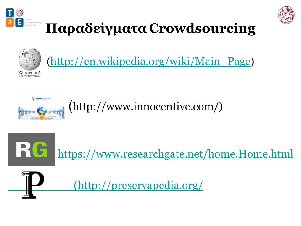 Crowdsourcing vs.