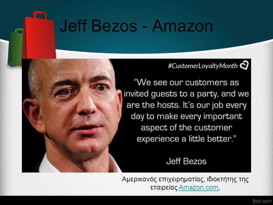 Jeff Bezos - Amazon Αμερικανός επιχειρηματίας, ιδιοκτήτης της εταιρείας Amazon.com,Amazon.com