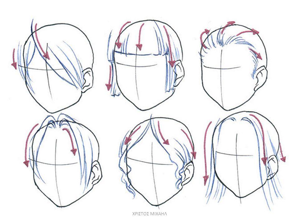 Μακριά μαλλιά Το πρώτο στυλ που πρέπει να δοκιμάσετε είναι με μακρά μαλλιά.