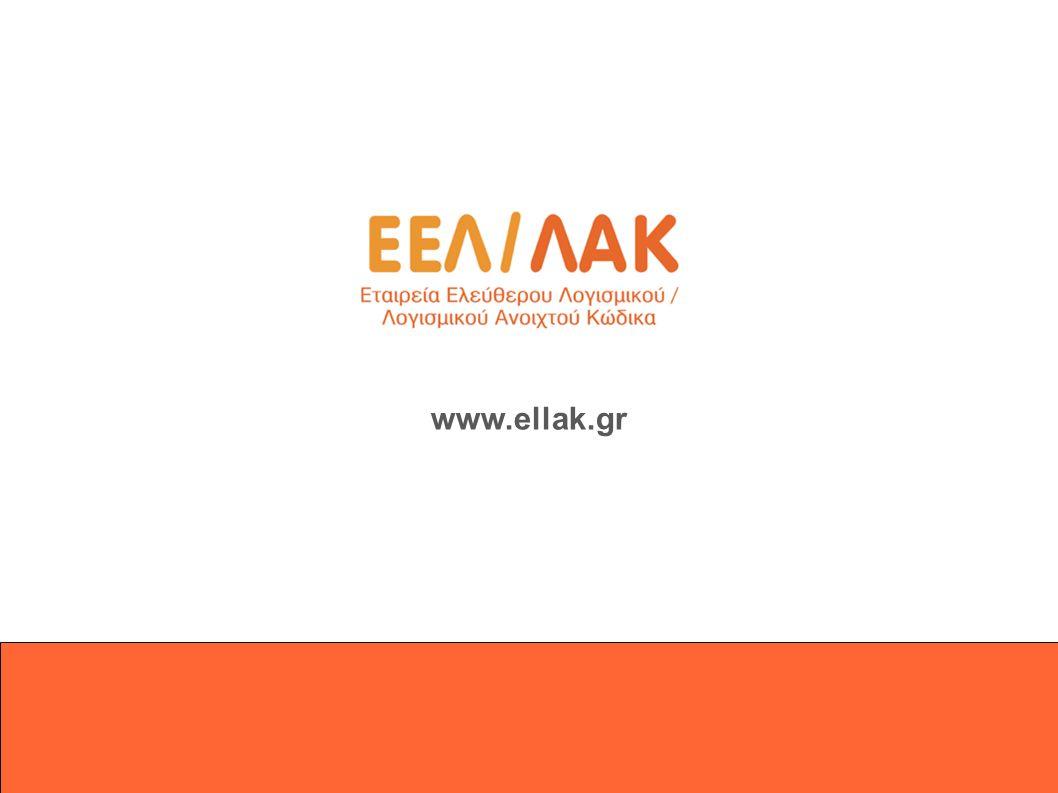 www.ellak.gr