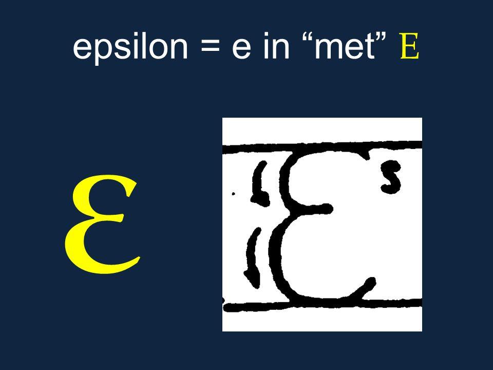 """ε epsilon = e in """"met"""" Ε"""