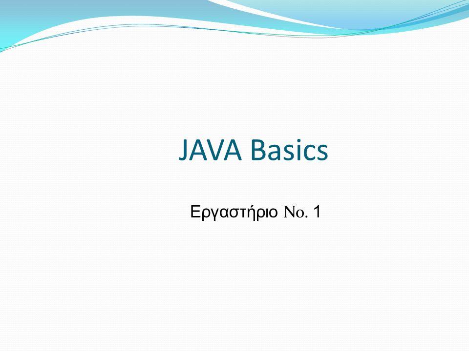 JAVA Basics Εργαστήριο Νο. 1