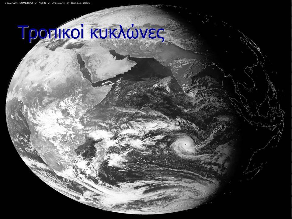 Χαρακτηριστικά Πολύ μεγαλύτερη ένταση και μικρότερη έκταση από εξωτροπικούς κυκλώνες.