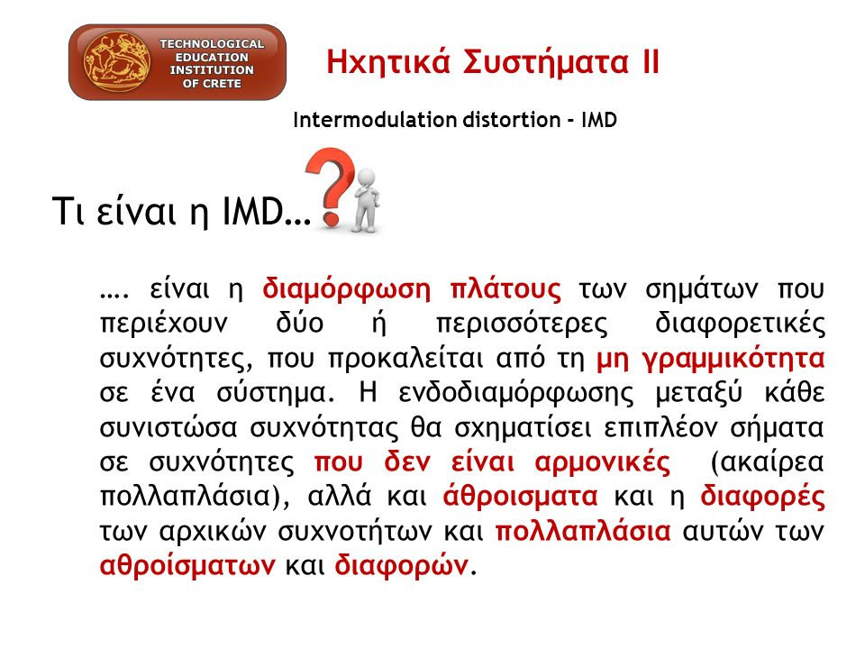Intermodulation distortion - IMD ….
