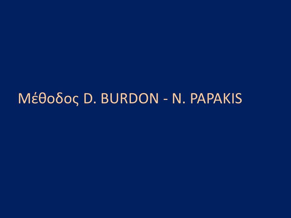 Μέθοδος D. BURDOΝ - N. PAPAKIS