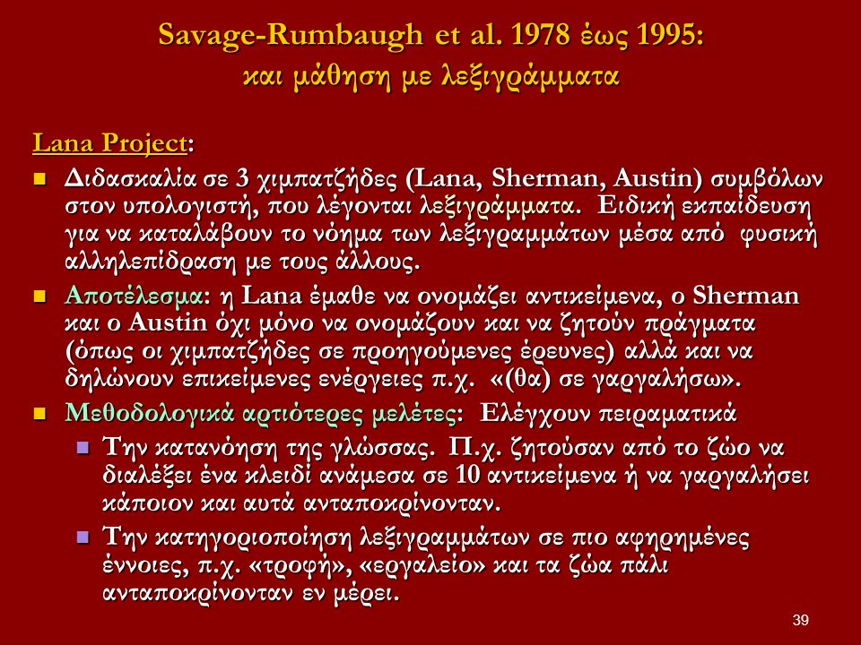 39 Savage-Rumbaugh et al.