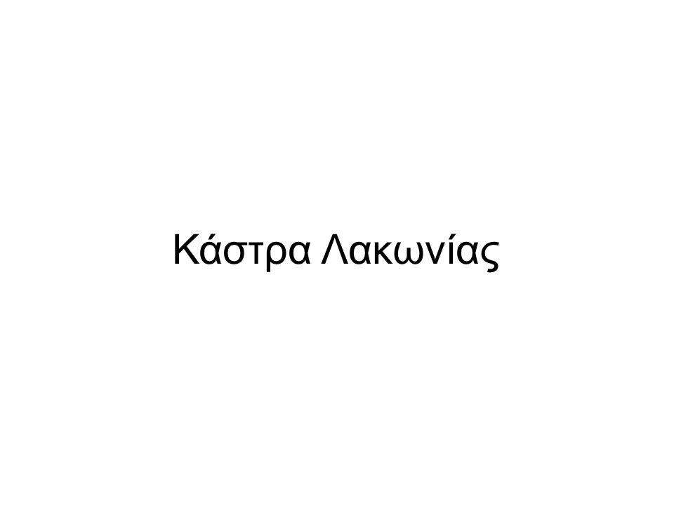 ΤΕΛΟΣ Β ΜΕΡΟΥΣ