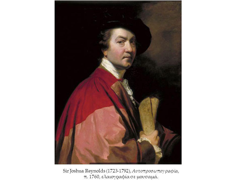 Sir Joshua Reynolds (1723-1792), Αυτοπροσωπογραφία, π. 1760, ελαιογραφία σε μουσαμά.