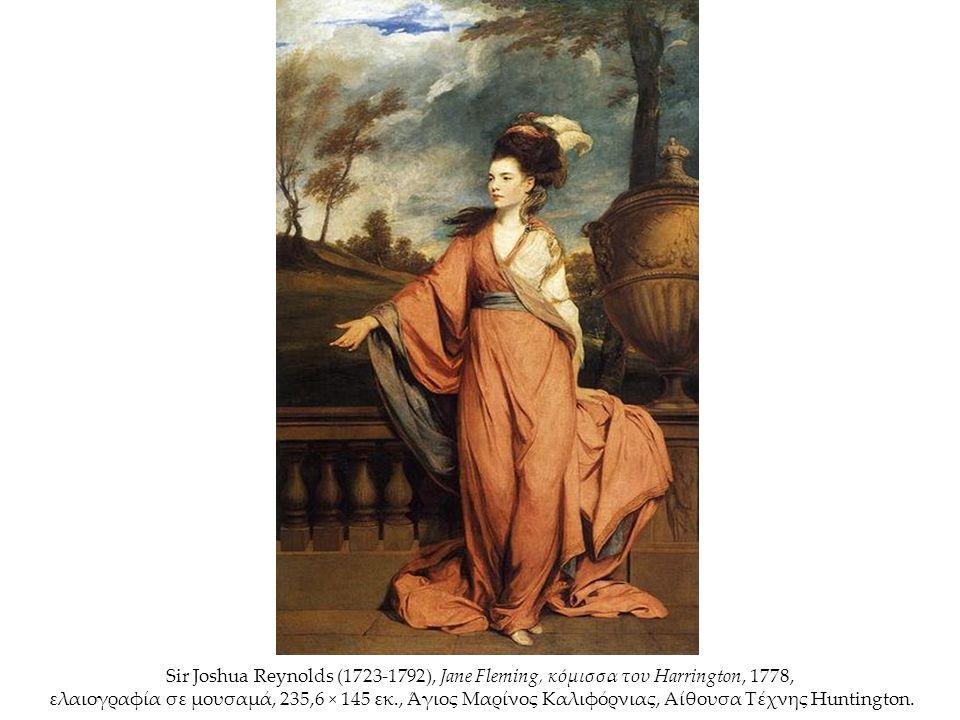 Sir Joshua Reynolds (1723-1792), Jane Fleming, κόμισσα του Harrington, 1778, ελαιογραφία σε μουσαμά, 235,6 × 145 εκ., Άγιος Μαρίνος Καλιφόρνιας, Αίθου