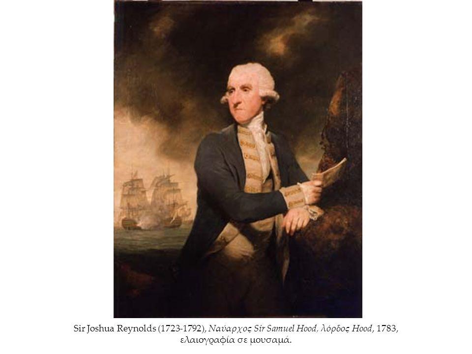 Sir Joshua Reynolds (1723-1792), Ναύαρχος Sir Samuel Hood, λόρδος Hood, 1783, ελαιογραφία σε μουσαμά.