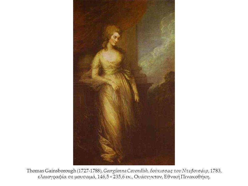 Thomas Gainsborough (1727-1788), Georgianna Cavendish, δούκισσας του Ντεβονσάιρ, 1783, ελαιογραφία σε μουσαμά, 146,5 × 235,6 εκ., Ουάσιγκτον, Εθνική Πινακοθήκη.