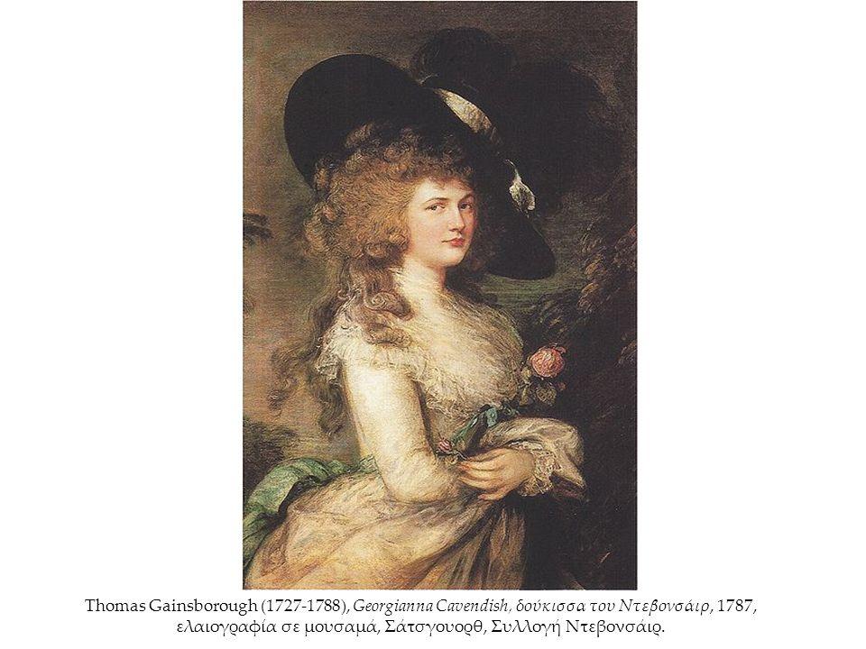 Thomas Gainsborough (1727-1788), Georgianna Cavendish, δούκισσα του Ντεβονσάιρ, 1787, ελαιογραφία σε μουσαμά, Σάτσγουορθ, Συλλογή Ντεβονσάιρ.