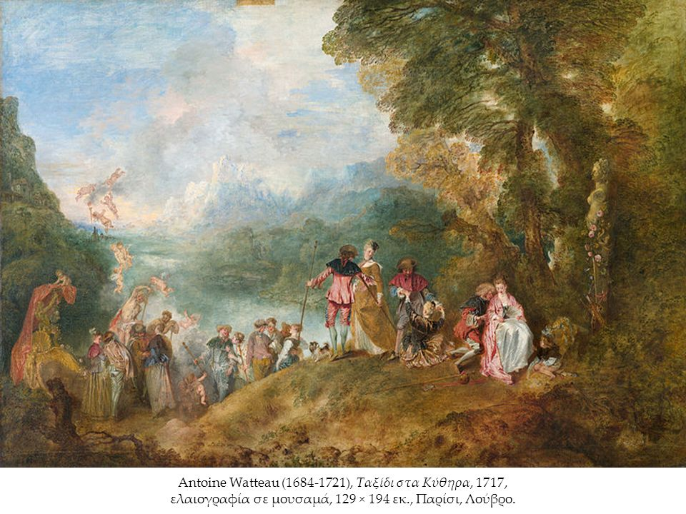 Antoine Watteau (1684-1721), Ταξίδι στα Κύθηρα, 1717, ελαιογραφία σε μουσαμά, 129 × 194 εκ., Παρίσι, Λούβρο.