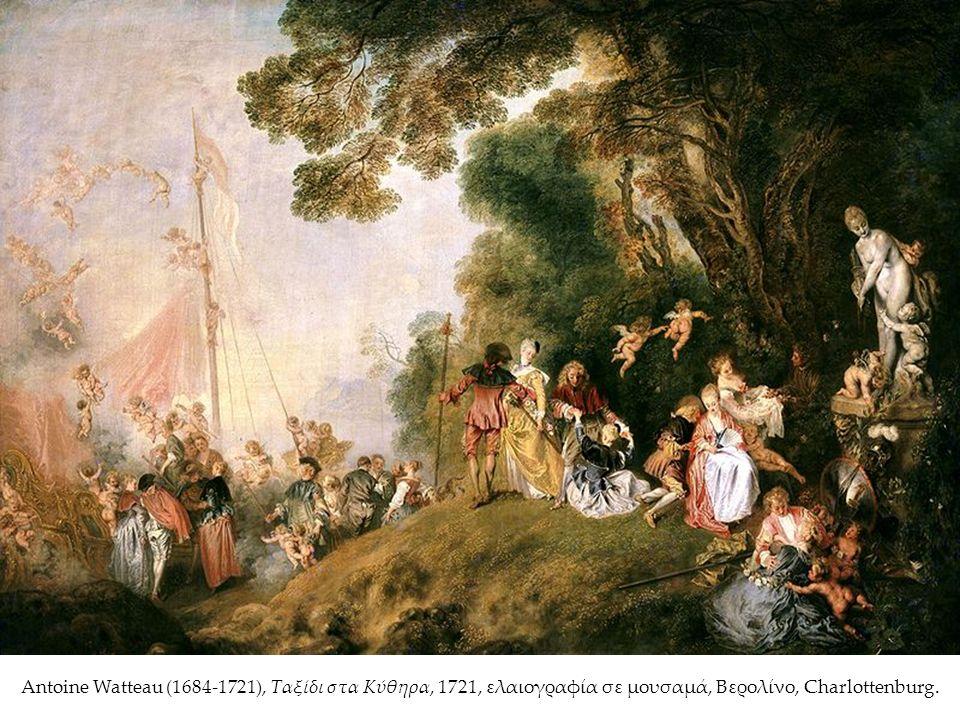 Antoine Watteau (1684-1721), Ταξίδι στα Κύθηρα, 1721, ελαιογραφία σε μουσαμά, Βερολίνο, Charlottenburg.