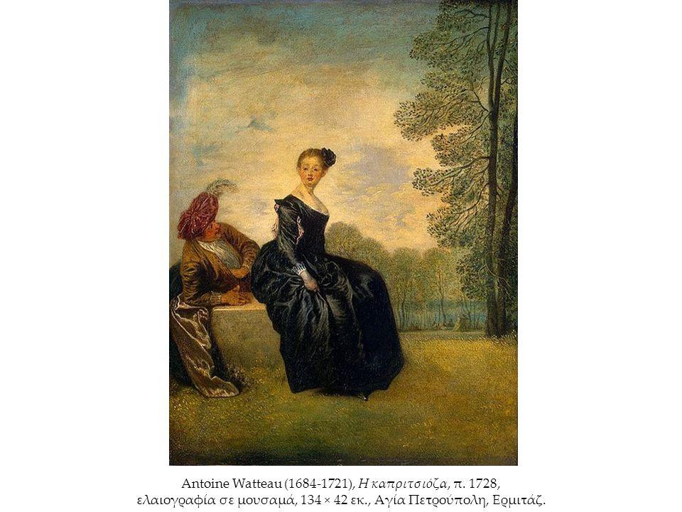 Antoine Watteau (1684-1721), Η καπριτσιόζα, π.