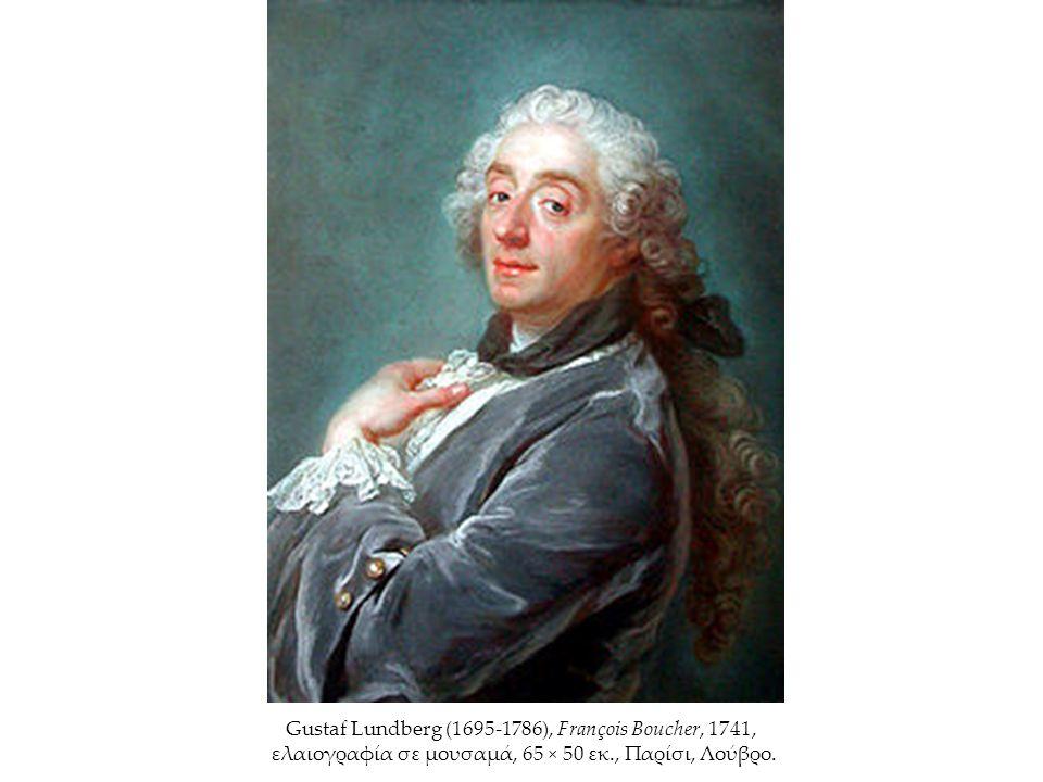Gustaf Lundberg (1695-1786), François Boucher, 1741, ε λαιογραφία σε μουσαμά, 65 × 50 εκ., Παρίσι, Λούβρο.