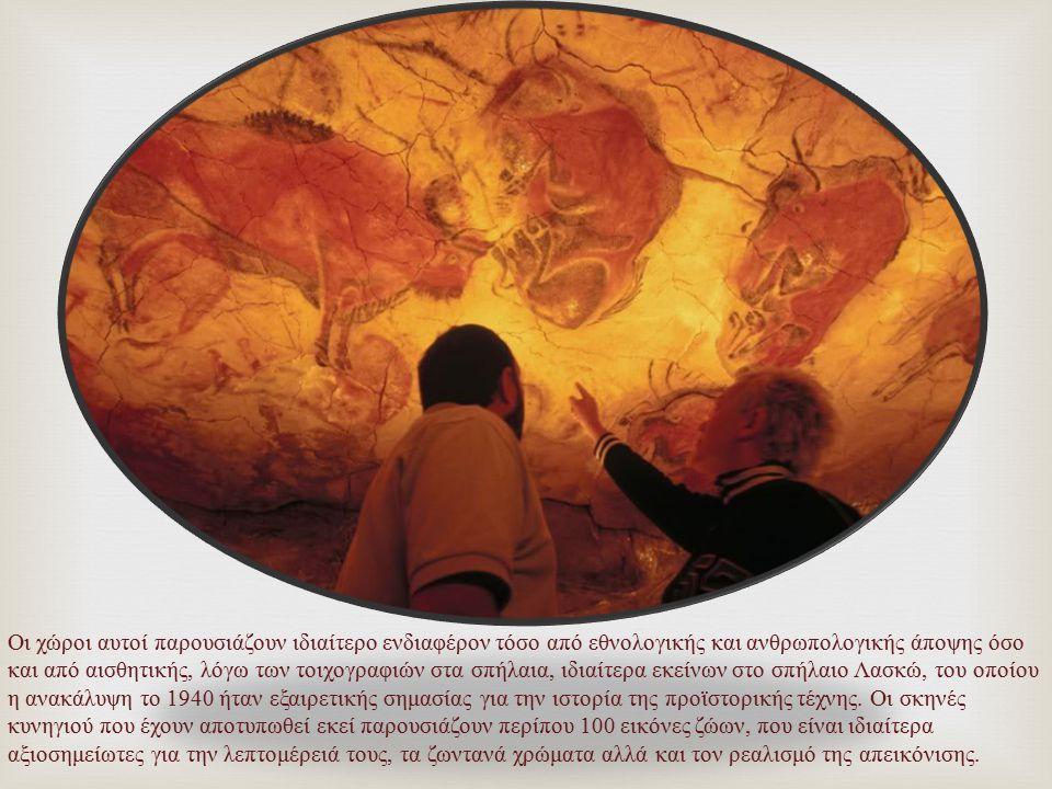 Οι χώροι αυτοί παρουσιάζουν ιδιαίτερο ενδιαφέρον τόσο από εθνολογικής και ανθρωπολογικής άποψης όσο και από αισθητικής, λόγω των τοιχογραφιών στα σπήλ