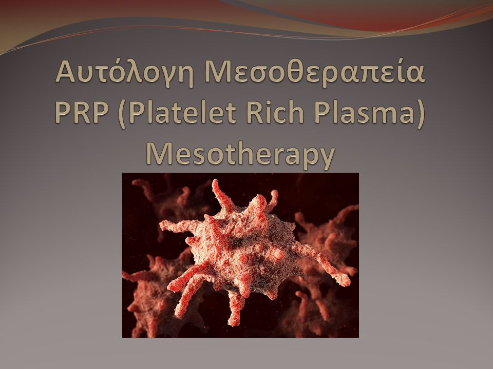 Αντενδείξεις Αυτόλογης Μεσοθεραπείας Εγκυμοσύνη ή Θηλασμός Οποιοδήποτε αιματολογικό πρόβλημα Αντιπηκτική αγωγή Αγωγή με Κορτικοστεροειδή ή πρόσφατη ένεση με Κορτικοστεροειδή στην περιοχή έγχυσης Πρόσφατη εμπύρετη ασθένεια Πολύ χαμηλός αιματοκρίτης HIV Θρόμβωση Κακοήθεια Χρόνιες ηπατικές νόσοι Διαβήτης